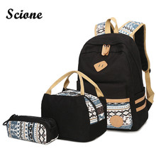 СКИОНЕ Одежда высшего качества рюкзак для девочки-подростки, школьные сумки с модным принтом женские рюкзаки 3 шт. комплект с милой пенал