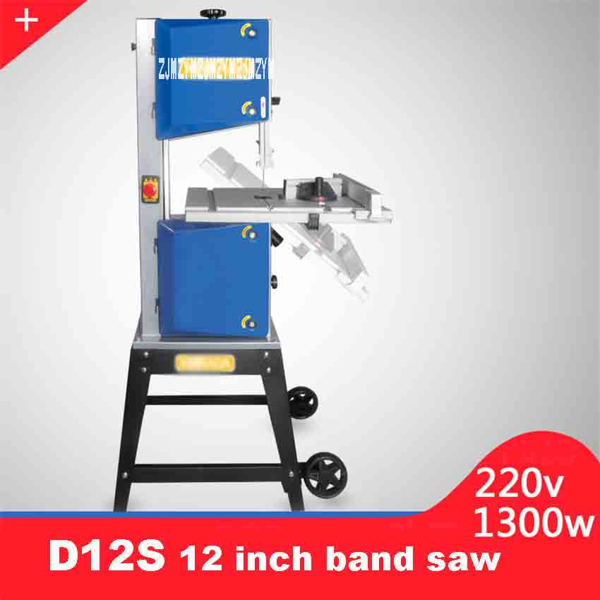 Multifunctional Woodworking Band Sawing Machine Vertical 12'' Blade Wire Saw D12S Band Saw Machine With Bracket 220V/50Hz 1300W|Saw Machinery|   - title=
