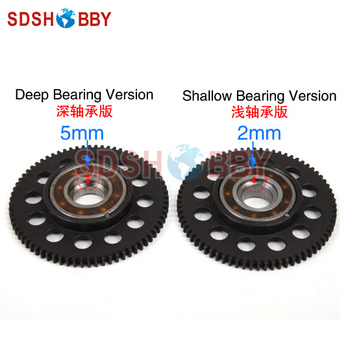 Large Black Gear Hub with Deep or Shallow Bearing for NEW EME55 Electric Starter (EME55-START) *1PCS