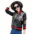 Вышивка Стильный Осень женская Кожаная Куртка 3D Бабочки Цветочный Принт Кожа Пальто Граффити Сумасшедший Стиль Мотоцикла