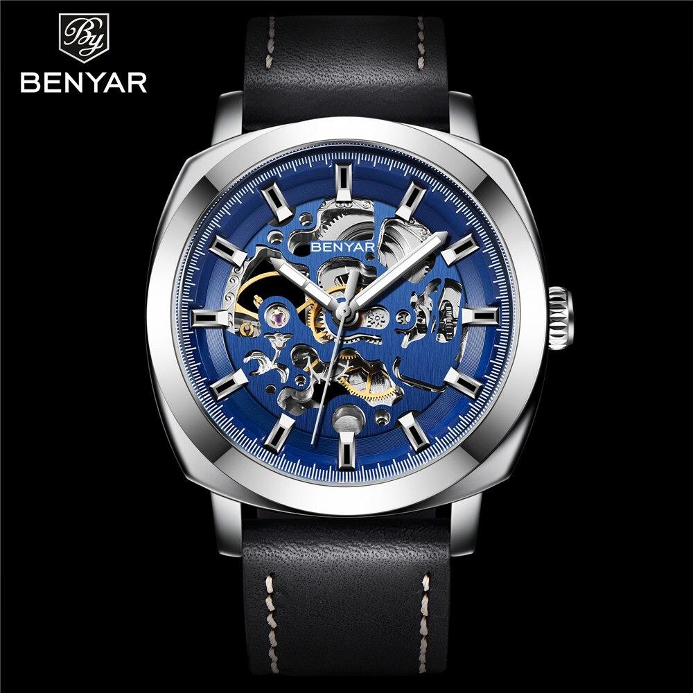 Benyar Design BY-5121 Silver Blue