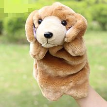 New Arrival Dog Hand Puppet Dolls Baby Plush Puppet Best Doll Toy Gifts For Baby Kids Brinquedo Marionetes Fantoche