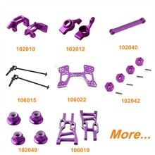 HSP DESTRIER Upgrade Parts for 1 10 Scale EP Electric Power Short Course Truck 94170 Alloy