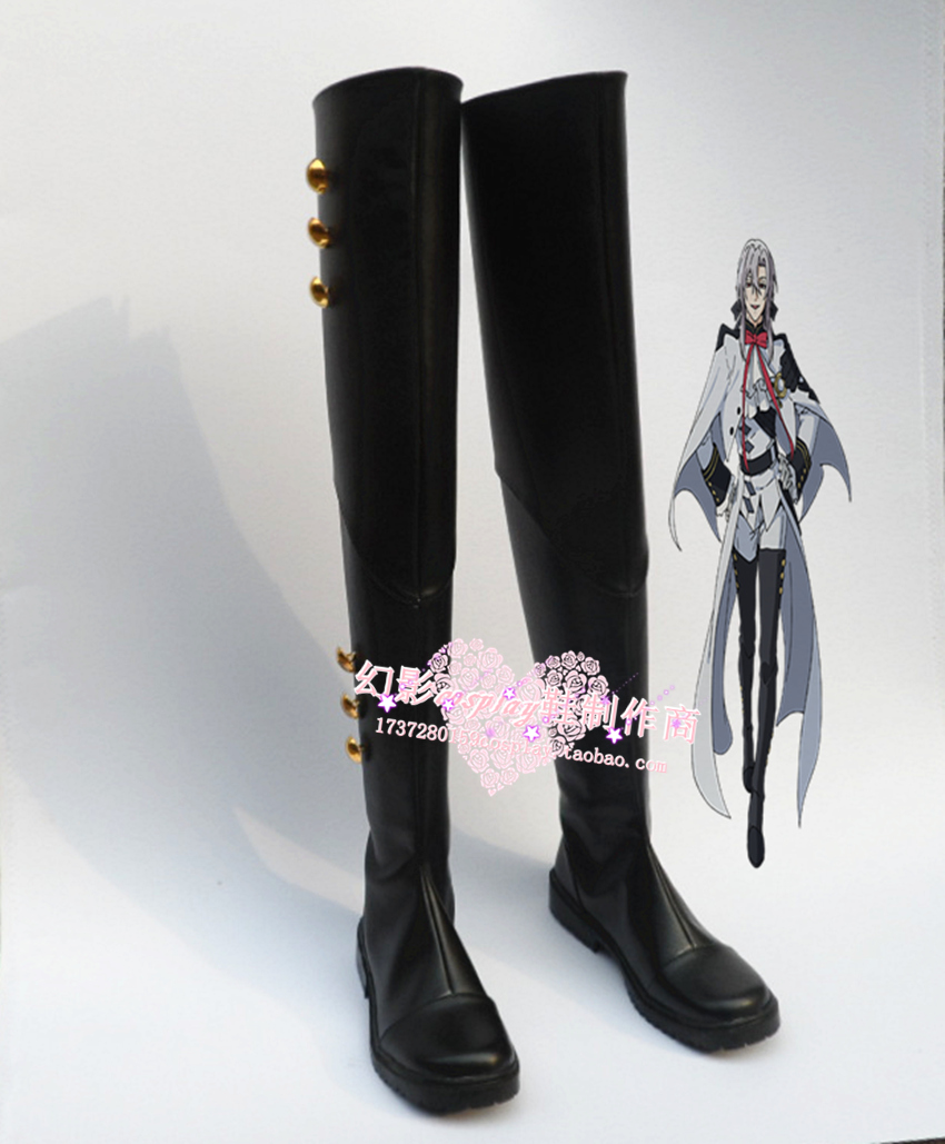 Seraph of the End Ferid Bathory Black Halloween Long Cosplay Shoes Boots H016