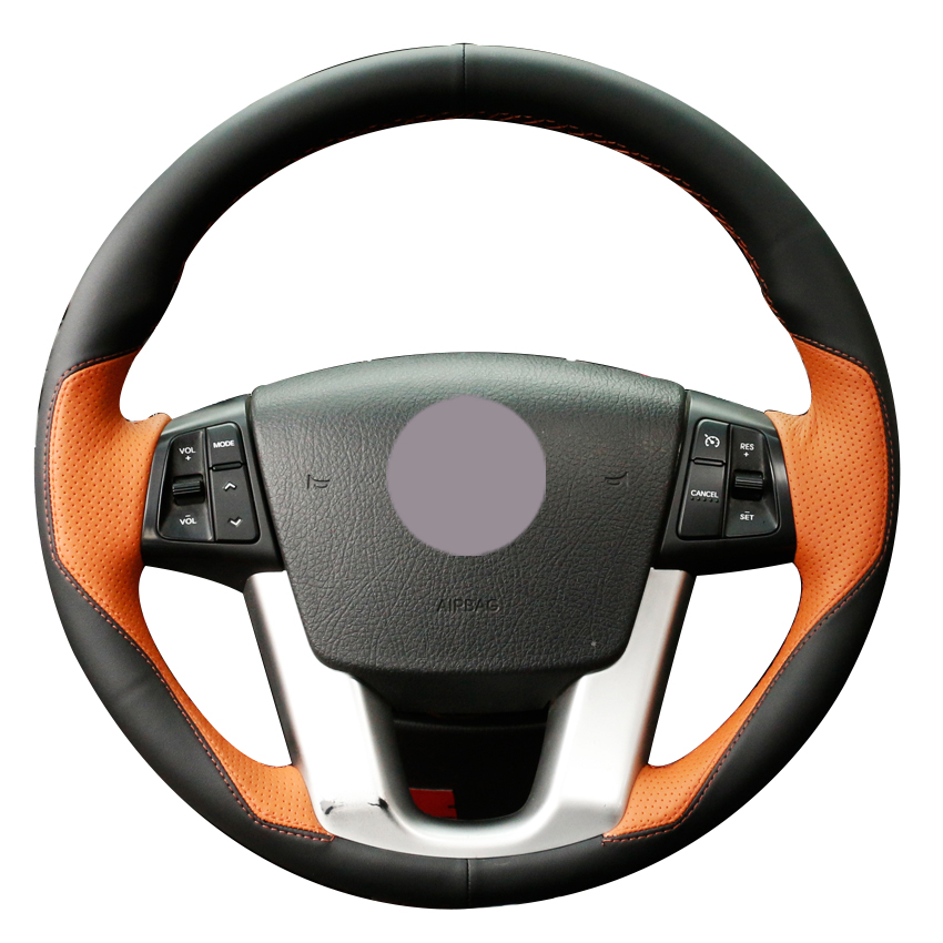 2014 Kia Cadenza Interior: Black Leather Brown Leather Car Steering Wheel Cover For