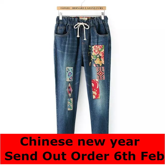 Chinese Style Patch Embroidered Large Size Loose Jeans Students Female Casual Haren Pants Long Trousers With Flower Appliqued