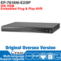 Hik OEM DS-7616NI-E2/8P NVR 8CH POE CCTV IP Camera Network Video Recorder NVR POE H265 8CH POE 2 SATA Plug and Play HDMI VGA HIK