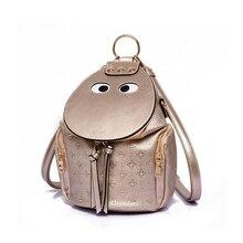 2017 new designer backpack women rivet leather backpack Girls Eye Backpack Shoulder Bags PU Leather Rucksack Travel bag