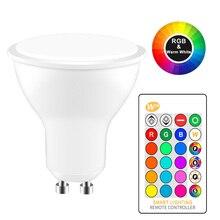 8 واط LED RGB ضوء GU10 RGB LED مصباح 110 فولت 220 فولت LED لمبة عالية الطاقة Lampada LED مصابيح 16 اللون للتغيير مع IR تحكم عن بعد