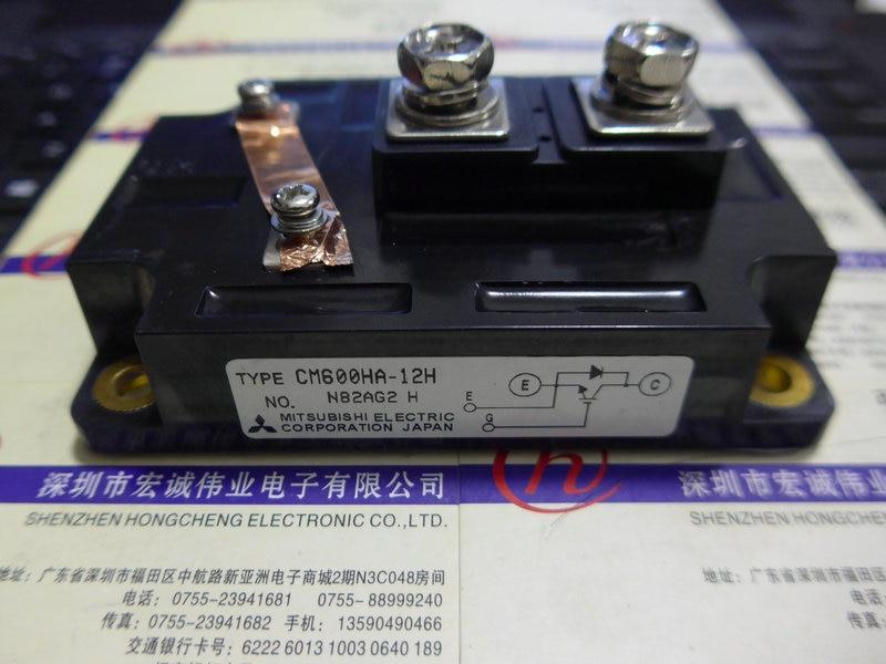 CM600HA-12H  power module