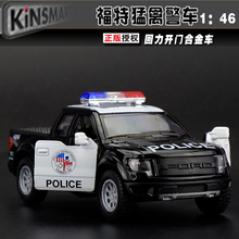 Gift for boy 1:46 12.5cm mini king Ford F150 patrol wagon police man car alloy model pull back collection toy free shipping