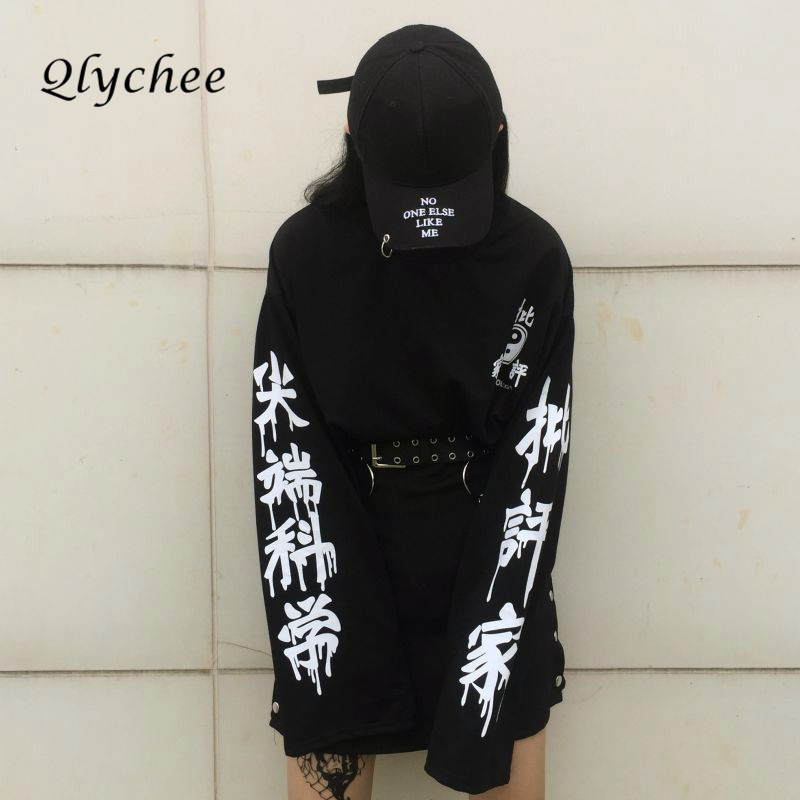 Qlychee Harajuku Cutting Edge Science Letter Print Pullovers T Shirt Women Tops Plus Size Loose Casual
