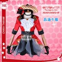 Anime Love Live Sunshine Aqours Chika Takami Cosplay Costumes CYaRon! Happy End Chika Takami Pirate Dress