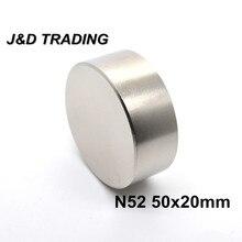 1 шт N52 неодимовый магнит 50×20 мм Галлий супер прочный габаритный магнит 50*20 Магниты Неодимовые для счетчиков воды динамик