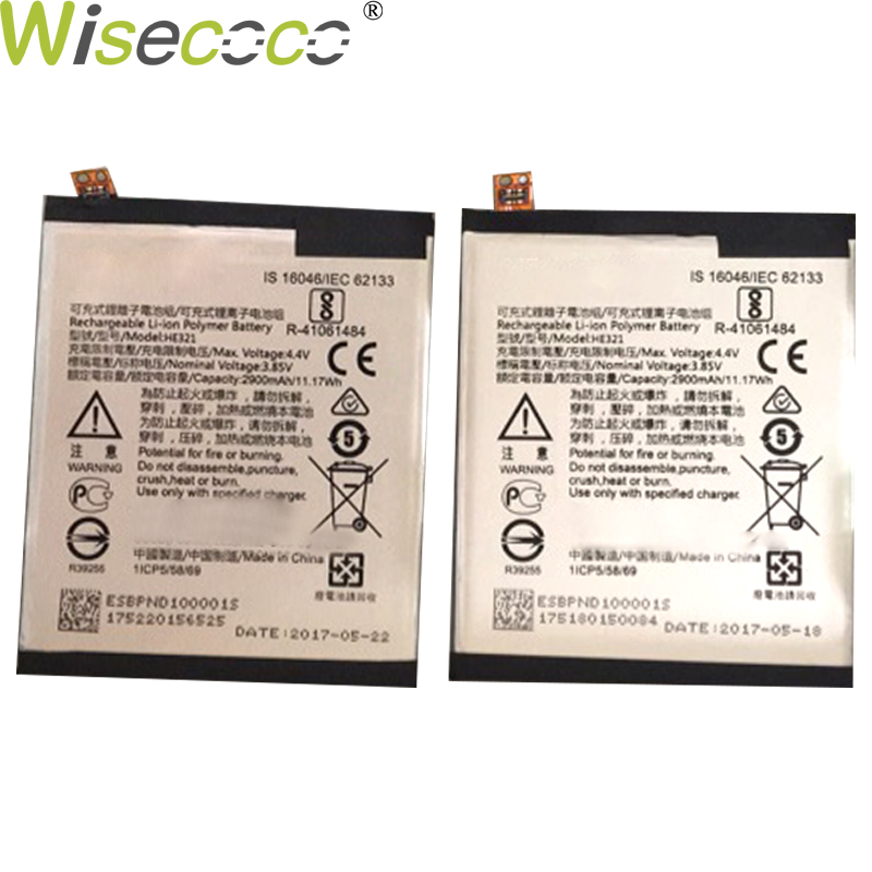 HE321 phone battery for Nokia 5 Dual SIM (TA-1053 DS) 2