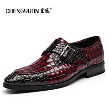 Mens Bullock genuine wine red leather shoes buckle black men party wedding dress shoe Business Leather Shoes ST68102 CHENGYUAN
