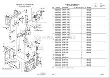Nyk nichiyu wózek widłowy 2012 katalog części zamiennych
