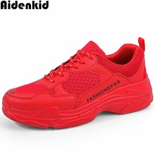 Aidenkid 2019 new couple large size sports shoes breathable casual youth student mesh