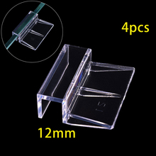 4 шт стеклянная крышка опорные держатели для аквариума стеклянные акриловые клипсы