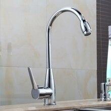 Нас Превосходное качество смеситель современной хромированной Керамика пластины Катушка горячая холодная вода смеситель желательно Кухня кран