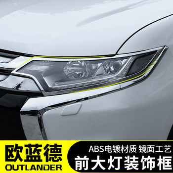 ABS Chrome Front Rear Trunk Headlight Tail Light Lamp Cover Trim Styling Garnish Bezel Molding for Mitsubishi Outlander 2019