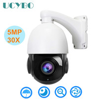 5MP CCTV Camera AHD 1080P HD Mini PTZ Outdoor Waterproof Pan Tilt 30x zoom dome cam IR Night vision 2MP Analog security cameras