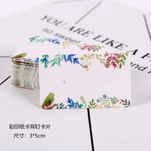 100pcs/lot Colorful Earring Cards Multi Size Jewelry Cards Paper Earring Cards in Jewelry Packaging Display Vintage Classic Card