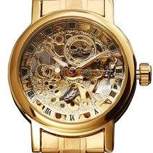 2016 new fashion hot sale women skeleton rhinestone clock full stainless steel m