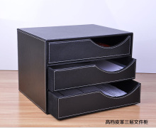 Imitation Leather desktop storage cabinet drawer a4 finishing box wool storage box