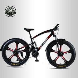 Bicicleta Love Freedom de alta calidad 7/21/24/27 velocidad 26*4,0, amortiguadores gruesos delanteros y traseros, freno de disco doble, bicicleta de nieve