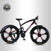 Love Freedom จักรยานคุณภาพสูง 7/21/24/27 ความเร็ว 26*4.0 ไขมันจักรยานด้านหน้าและด้านหลังโช้คอัพเบรคคู่จักรยานหิมะ