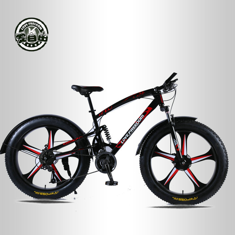Love Freedom High Quality Bicycle 7/21/24/27 Speed 26*4.0 Fat Bike Front And Rear Shock Absorbers Double Disc Brake Snow Bike