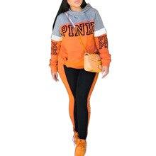 Лучший!  Женская спортивная одежда Свободная толстовка Розовая буква с принтом из двух частей Зимняя одежда