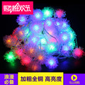 Batteries 10m 80 Led lights flasher lamp set snow ball bulb string lighting christmas decoration mantianxing copper wire