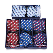40Colors Men Striped Tie Set With Gift Box Jacquard Woven gravata Silk Hanky Cufflinks Necktie Sets For Wedding Party
