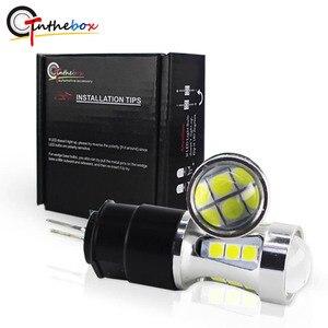 Image 1 - Gtinthebox שגיאת משלוח led drl אור Hp24w 3030SMD 12V g4 led בשעות היום ריצת אורות הנורה מנורת עבור סיטרואן c5 ו 3008