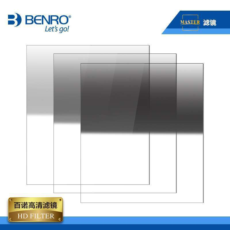benro Reverse nano GND0 9 gnd0 6 gnd8 GND4 150x170mm Square Filter Professional Gradient Neutral Density