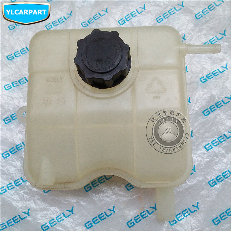 For For Geely GC5,Geely515,SC5 HB,Hatchback,Car water tank radiator bottle