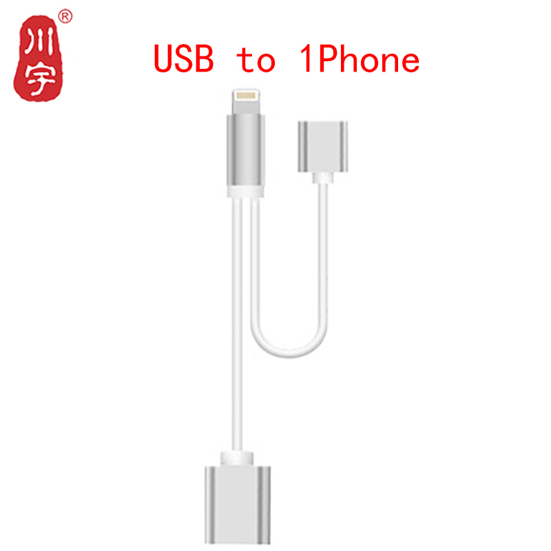 Kawau USB Adapter USB to Lighting1 Adapter Cable Converter for Pendrive USB Flash Drive Pen Drive to 1Phone Computer Mouse OTG F