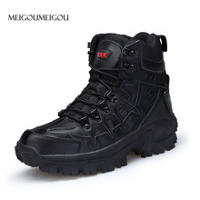 Buy MEIGOUMEIGOU 39-46 Big Size Army Boots Men Durable Rubber OutSole Men Military Boots Hook Loop Combat Boots Men Hiking Boots KKK directly from merchant!