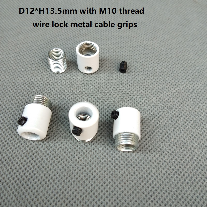 D12*H13.5mm M10 thread white wire lock metal cable grips Cable Glands Connectors with M4 screw  cable strain relief