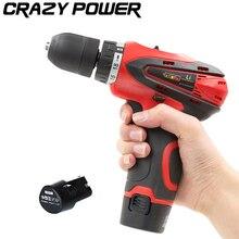 CRAZY POWER 12V Electric Drill 2 Batteries 2 Speed Cordless Screwdriver Electric Screwdriver Parafusadeira Furadeira Tool AT2193