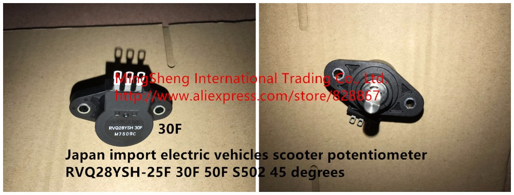 Original new 100 Japan import electric vehicles scooter potentiometer RVQ28YSH 25F 30F 50F S502 45 degrees