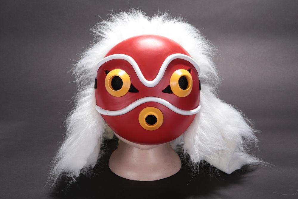 Anime Miyazaki Hayao Princess Mononoke - Ashitaka Cosplay Mask Party Props Gift