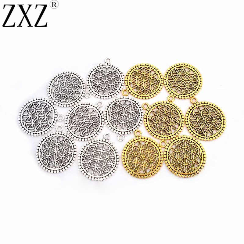 ZXZ 10pcs Antique Silver/Gold Tone Flower of Life Circle Charms Pendants for Bracelet Necklace Jewelry Making Findings 25mm