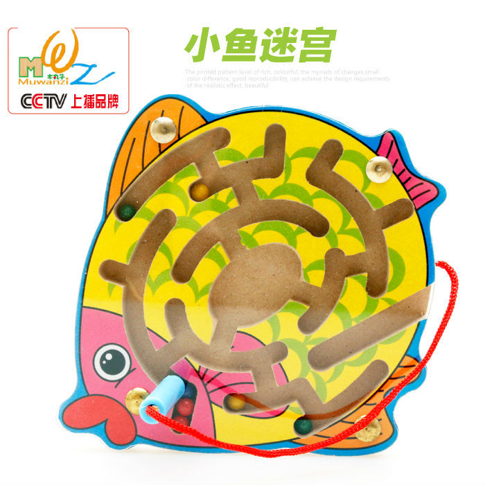 Free shipping Anak-anak Kayu awal katak / Itik / Bear / Ikan mainan - Teka-teki - Foto 5