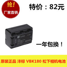FB Fengfeng VBK180 SD60 HS60 TM60 SD80 TM80 HS80 batterie d'appareil photo(China)