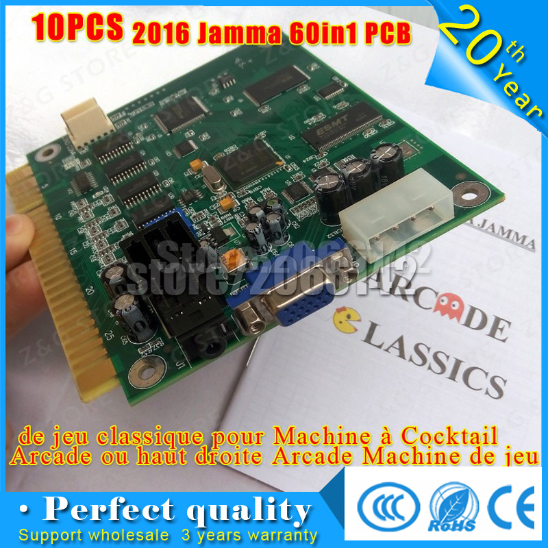 10pcs new classical games 60 in 1 game pcb board jamma pcb cga vga rh sites google com