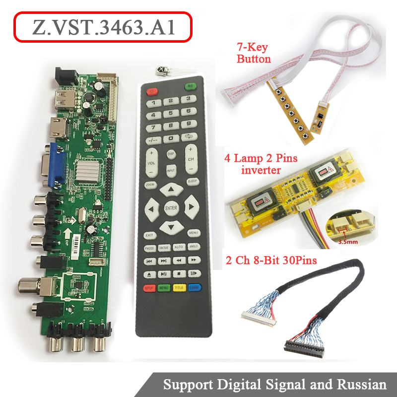 Z.VST.3463.A1 Support Digital signal DVB-C DVB-T 7-key button+Inverter+LVDS cable Universal LCD TV Controller Driver Full Kit 5dbi digital analogue signal enhanced antenna female cable for dvb t tv coaxial black 150cm