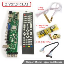 Z. VST.3463.A1 Unterstützung Digital signal DVB-C DVB-T 7-key taste + Inverter + LVDS kabel Universal LCD TV Controller Driver Full Kit
